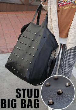 18496 - stud Leather big bag