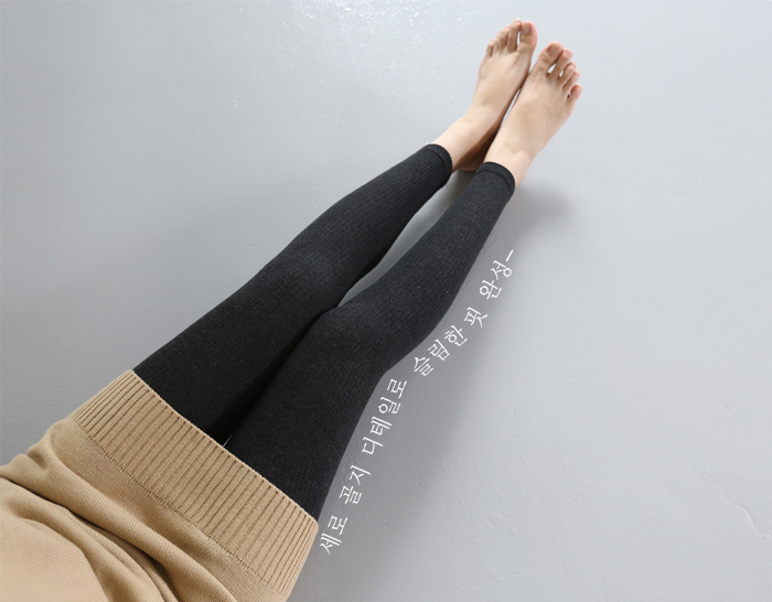 29529 - Soft Corrugated Leggings (4color)