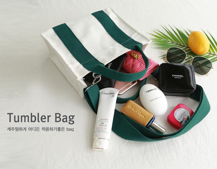 30532 - Canvas Mini Tumbler Bag (3color)