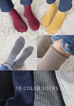 26835 - Rolled Colorsocks