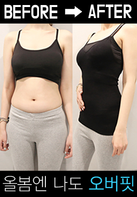 27002 - Pear Honey Body Correction